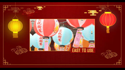 Chinese New Year Slideshow After Effectsテンプレート