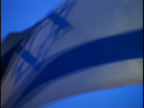 The Israel flag flies in slow motion Stock Video Footage