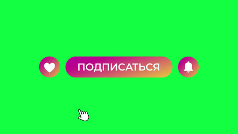 Pink and Orange Gradient Round Like Subscribe and Notifications Buttons on Green Screen in Russian Animation