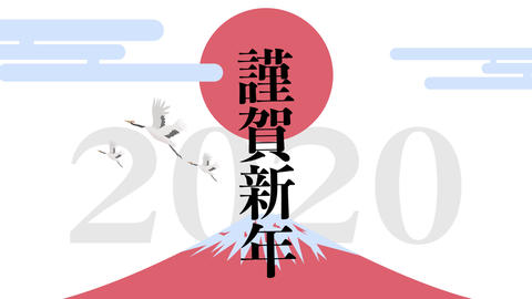 Japanese new year title After Effects Template