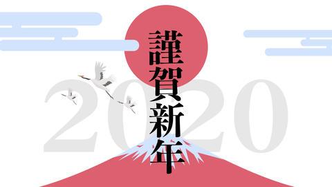 フラットデザインの謹賀新年 After Effectsテンプレート