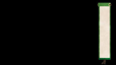 Makimono(tate) Animation