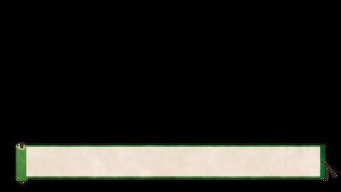 Makimono(yoko) 애니메이션