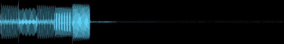 Achievement Phone Tone stock footage