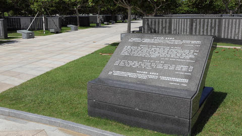 The Cornerstone Of Peace Monument Commemorating Battle Of Okinawa Japan Live Action
