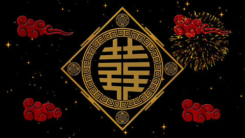 Lunar New Year, Spring Festival black background with Double Happiness Animation