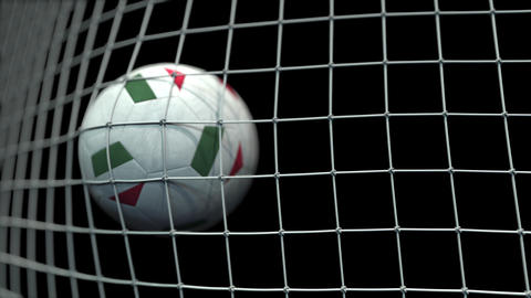 Ball with flags of Hungary hits goal. 3D animation Live Action