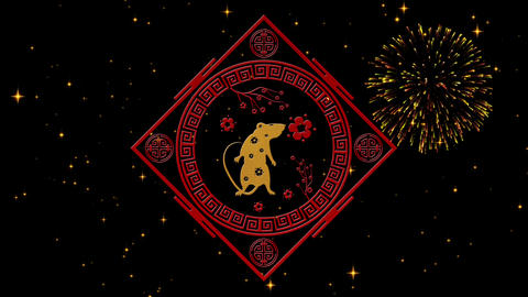 Lunar New Year, Spring Festival background with golden rat, fireworks. Chinese Animation