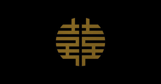 Double Happiness golden symbol on the black background. Traditional ornament for Animation