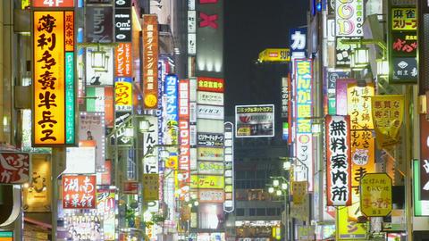 Colorful Signs In Shinjuku Tokyo Japan Footage