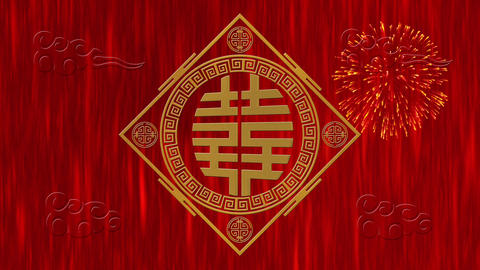 Lunar New Year, Spring Festival background with Double Happiness, simbol, clouds Animation