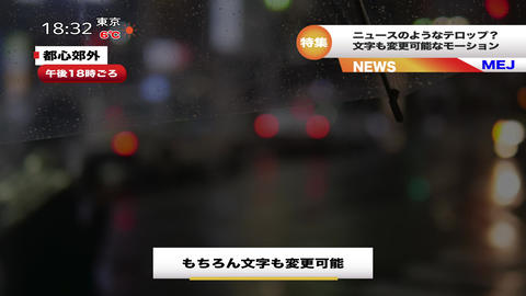 japanese news tvshow telop Motion Graphics Template