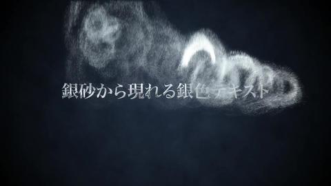 銀砂から現れる銀色のテキスト(Silver text emerging from silver sand) After Effectsテンプレート