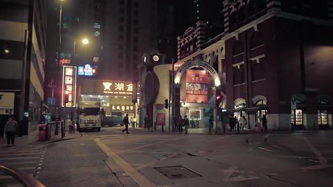 Western Market Mall and Treasure Lake Banquet Restaurant. Hong Kong Footage