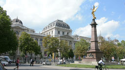 the University building in Vienna Stock Video Footage