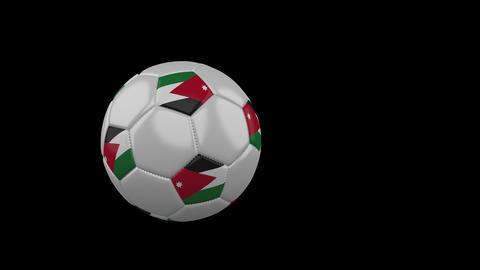 Jordan flag on flying soccer ball on transparent background, alpha channel Animation