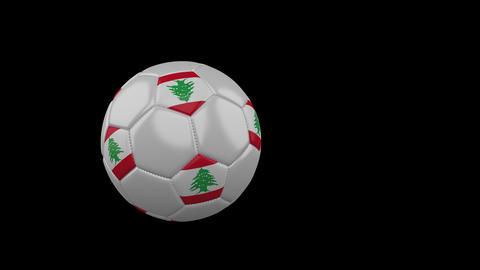 Lebanon flag on flying soccer ball on transparent background, alpha channel Animation