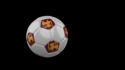 Sri Lanka flag on flying soccer ball on transparent background, alpha channel Animation
