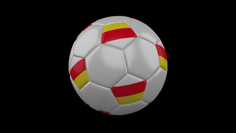 South Ossetia flag on a ball rotates on a transparent background, alpha channel Animation