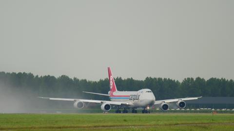 Cargolux Boeing 747 before departure GIF