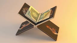 Holy Quran Book Animation