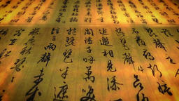 Ancient Eastern script, Japanese letters, sacred wisdom Footage