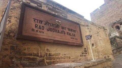 Jodhpur, India - description of the serf's structure Live Action