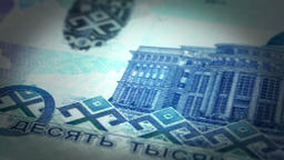 Kazakh Tenge Close-up Animation