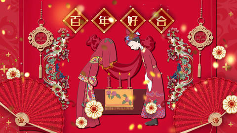Chinese traditional wedding After Effects Template