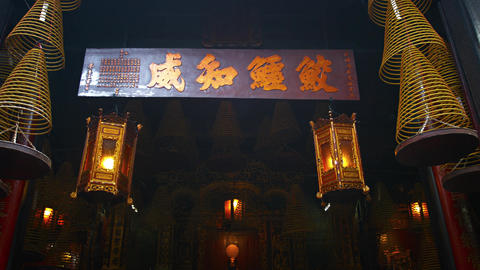 Ornate entrance to Kuan Tai. a Buddhist shrine in Macau. Footage UHD Footage