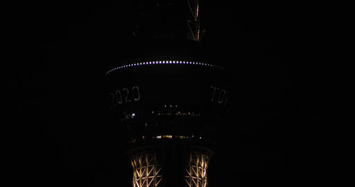 A night Tokyo sky tree at the urban city in Tokyo long shot Live Action