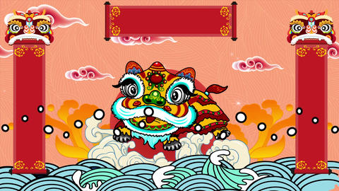 Shocking cool beautiful lion dance stage background Animation