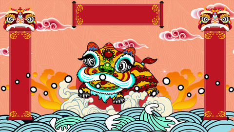 Shocking cool beautiful lion dance stage background, Stock Animation