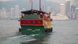 Ferry junk boat Hong Kong Footage