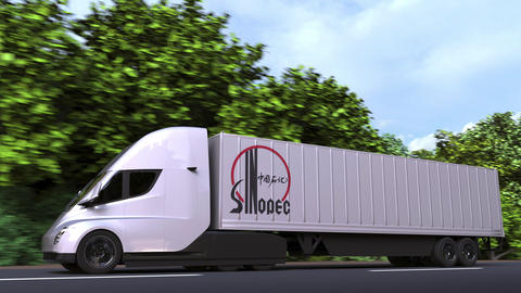 Electric semi-trailer truck with SINOPEC logo on the side. Editorial loopable 3D GIF