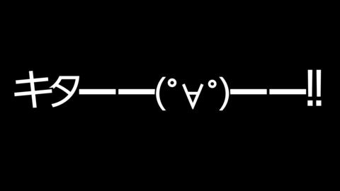 Motion Japanese emoticon - Express Joy01-White Animation