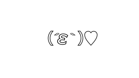 Motion Japanese emoticon - Express Love 01 - White Animation