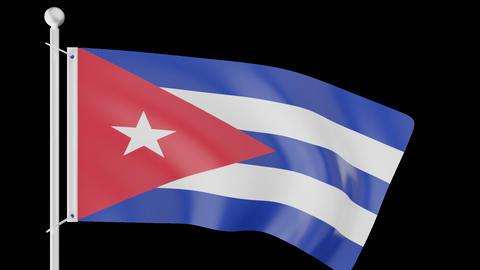 FLAG OF CUBA WAVE W/ALPHA CHANNEL Animation
