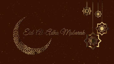 Eid Al Adha Greetings After Effects Template