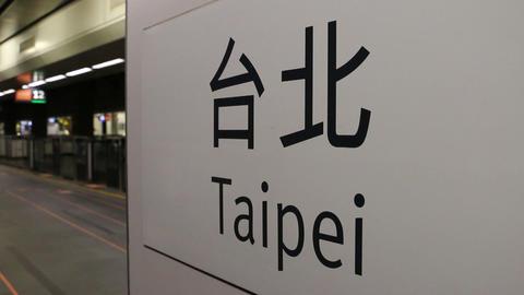Taipei Main Station sign Stock Video Footage