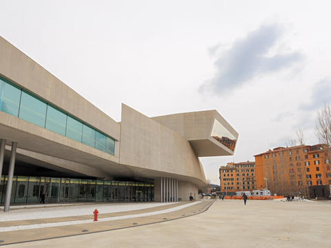 National Museum of the XXI century (MAXXI). Rome, Italy.... Stock Video Footage