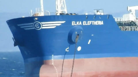Cargo Ship Or Freighter Footage