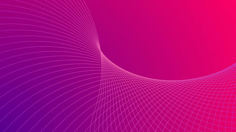 Simple and stylish background with a gradient and thin lines GIF