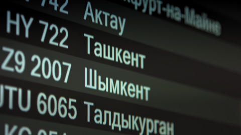 ASTANA, Kazakhstan - January 7, 2018: Local Flight Information Board in airport Live Action