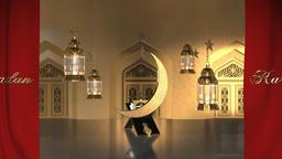 Ramadan Kareem Greetings Video Animation