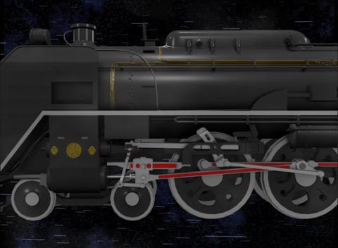 Galactic railway SL 2 Animation