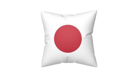 Japanese flag on pillow Animation