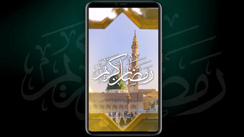 Vertical Ramadan slideshow After Effects Template