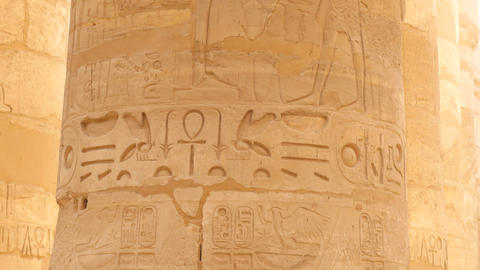 Inscriptions in an Unknown Language Live Action