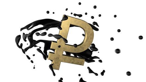 Looped animated background: 3d black oil-petroleum splash rotate around the symb Animation